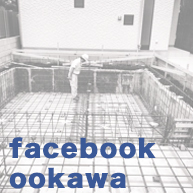 facebook ookwa